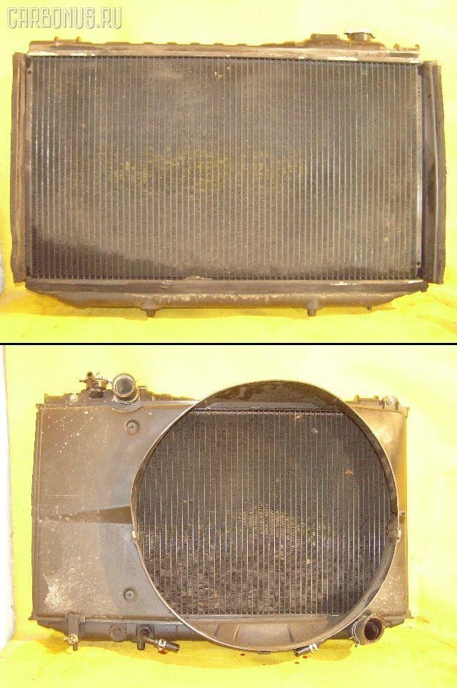 Радиатор ДВС TOYOTA MARK II GX71 1G-EU. Фото 1