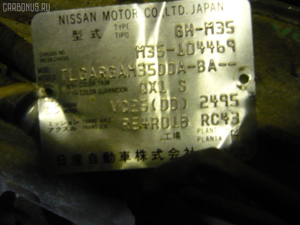 КПП автоматическая NISSAN STAGEA M35 VQ25DD. Фото 3
