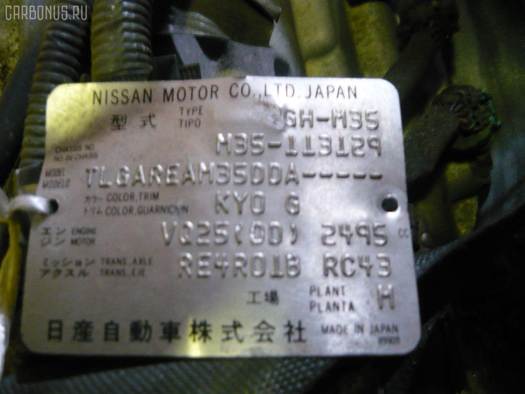 КПП автоматическая NISSAN STAGEA M35 VQ25DD. Фото 7