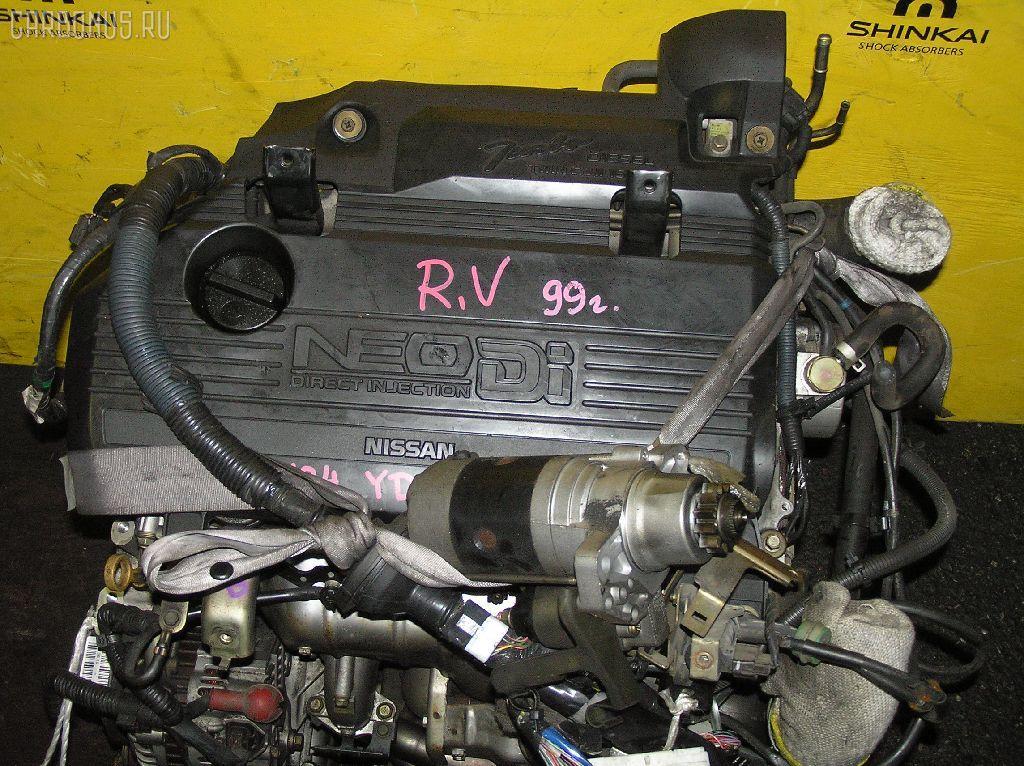 Двигатель NISSAN SERENA VC24 YD25DDTi. Фото 4