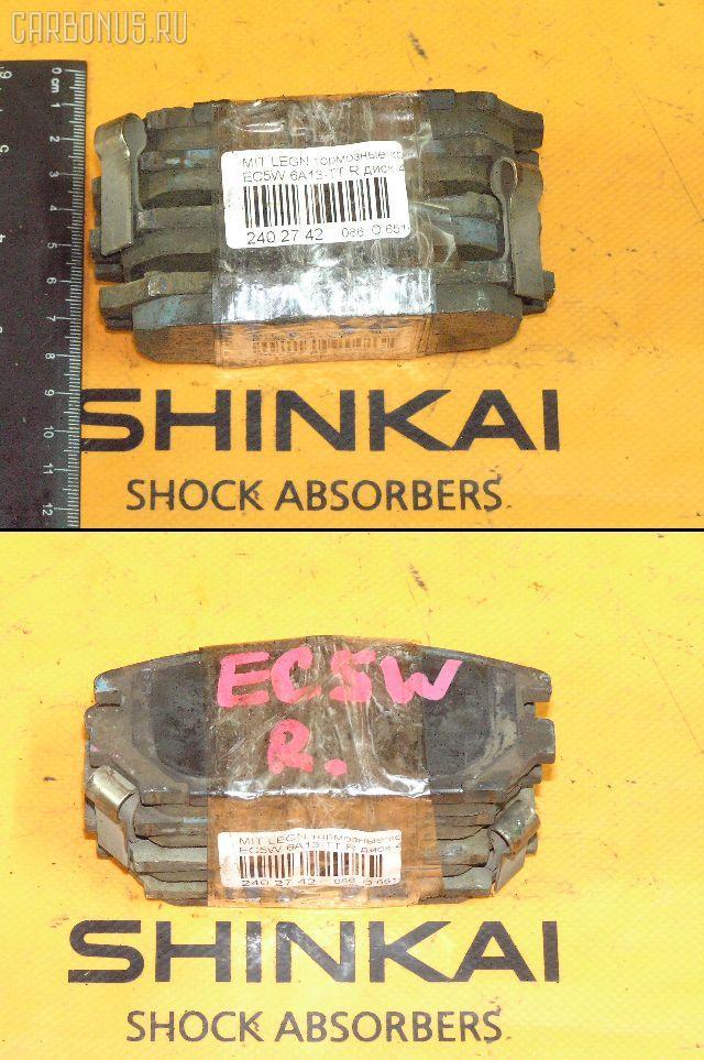 Тормозные колодки MITSUBISHI DIAMANTE F41A 6G73. Фото 2