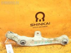 Рычаг Nissan Stagea M35 Фото 1