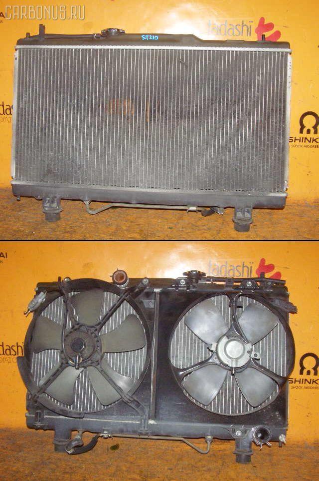 Радиатор ДВС TOYOTA CALDINA ST210G 3S-FE. Фото 1