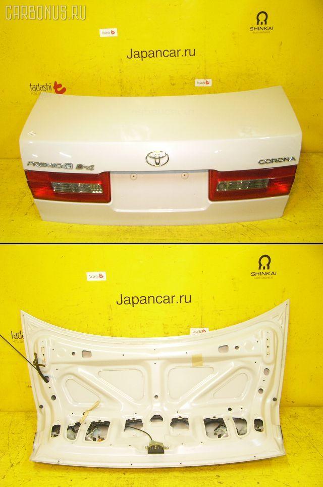 Крышка багажника TOYOTA CORONA PREMIO ST210. Фото 4