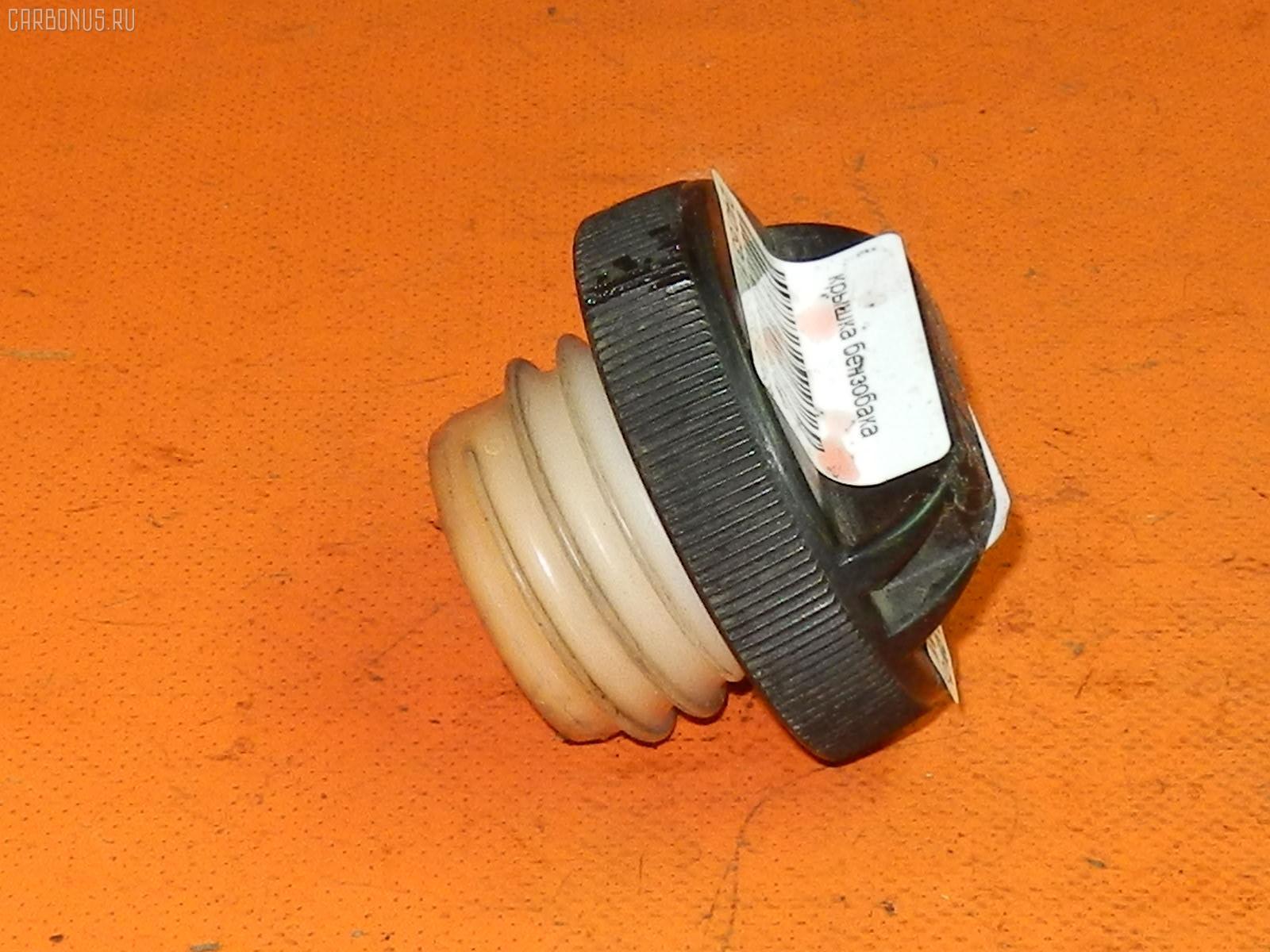 Крышка топливного бака. Фото 1