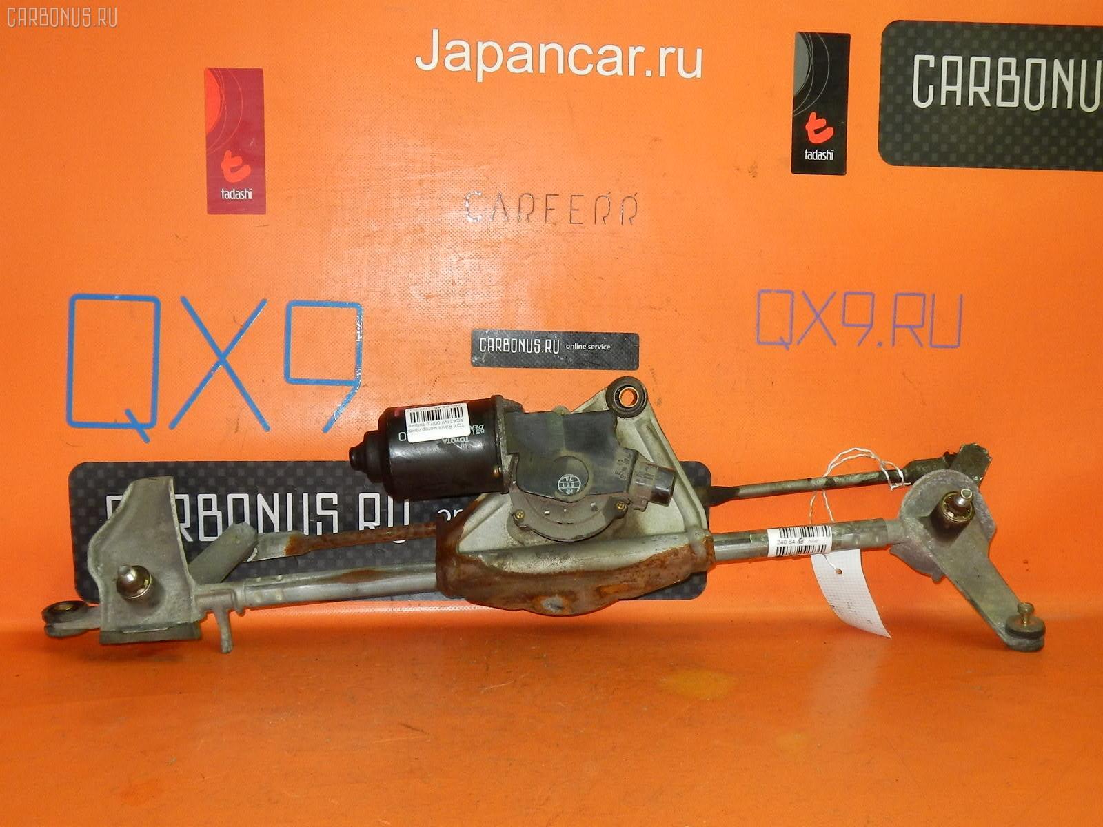 Мотор привода дворников Toyota Rav4 ACA21W Фото 1