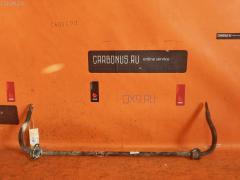 Стабилизатор TOYOTA RAV4 ACA21W Фото 1