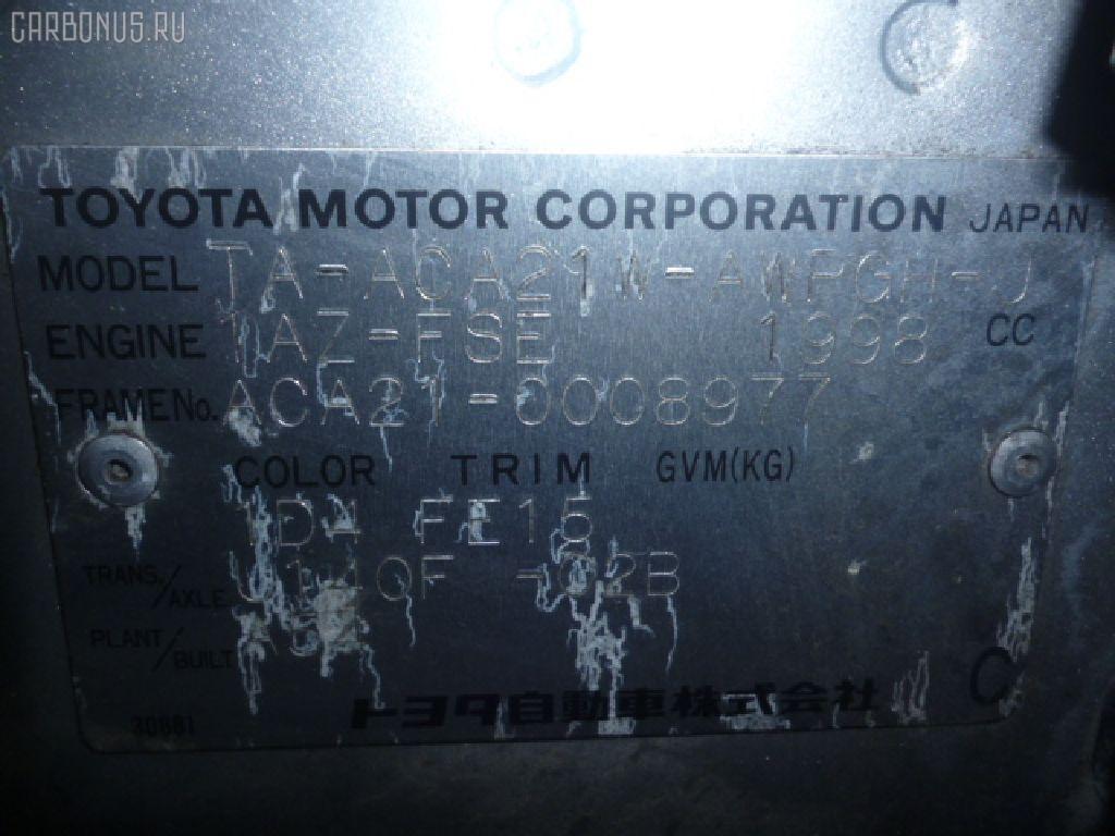 Блок предохранителей TOYOTA RAV4 ACA21W 1AZ-FSE Фото 4