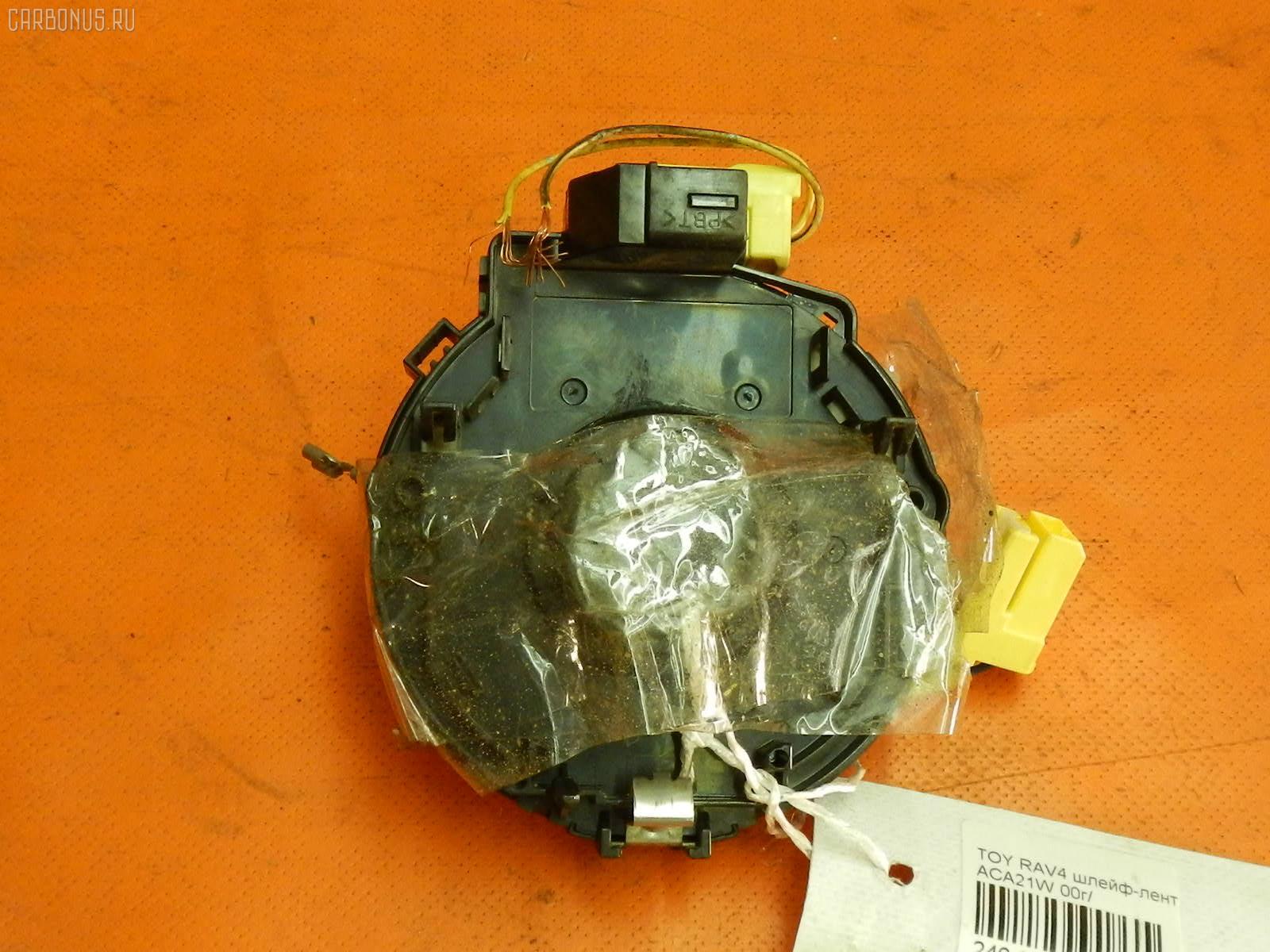 Шлейф-лента air bag TOYOTA OPA ZCT10. Фото 4