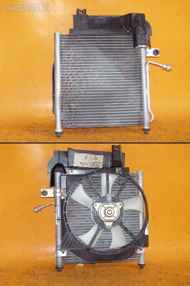 Радиатор кондиционера MAZDA DEMIO DW3W. Фото 1