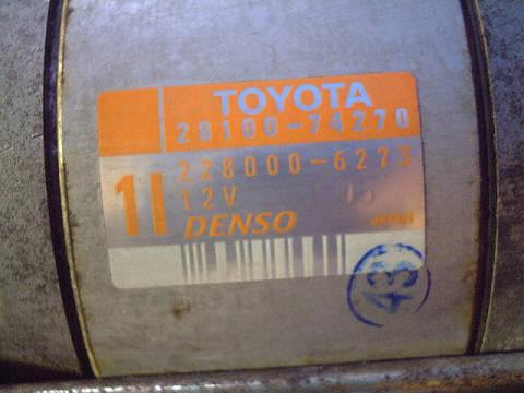 Стартер TOYOTA RAV4 ACA21W 1AZ-FSE. Фото 2