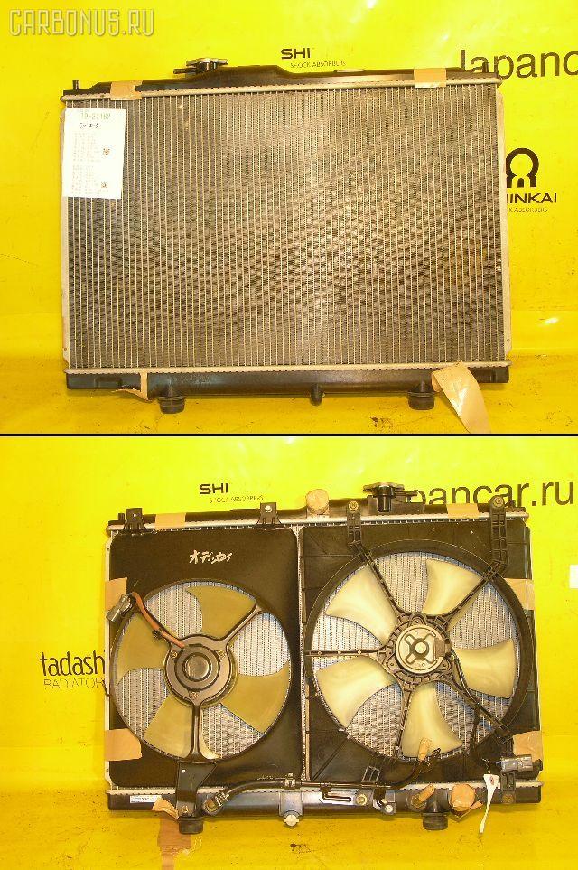 Радиатор ДВС HONDA ODYSSEY RA4 F23A. Фото 2