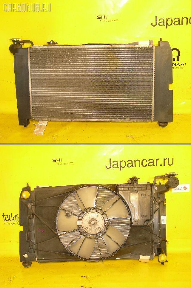 Радиатор ДВС TOYOTA WILL VS ZZE129 1ZZ-FE. Фото 7