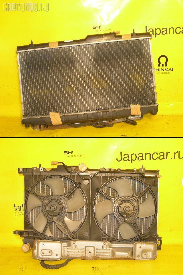 Радиатор ДВС SUBARU LEGACY WAGON BH5 EJ206. Фото 1
