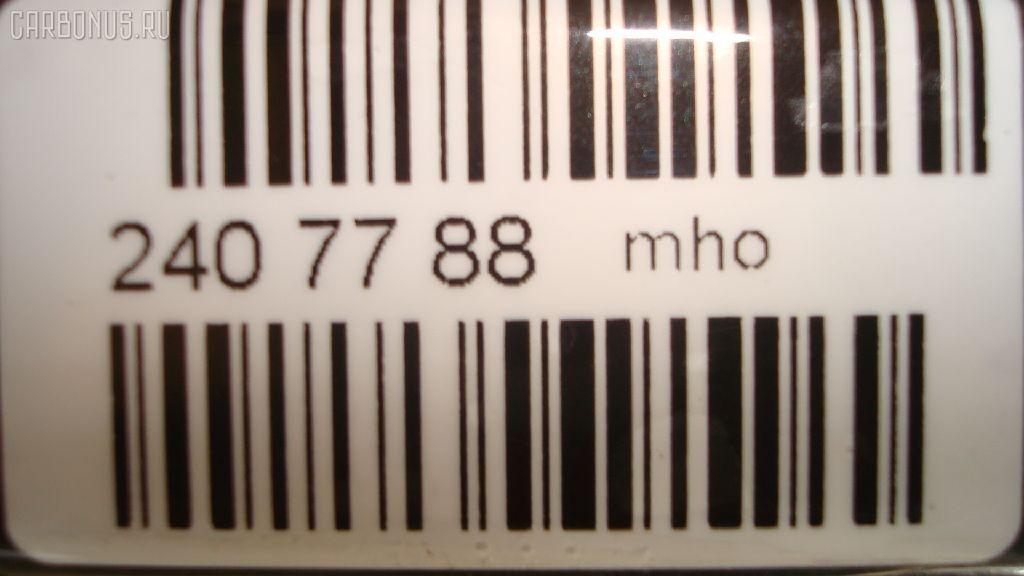 Жесткость бампера HONDA STEPWGN RF3 Фото 3
