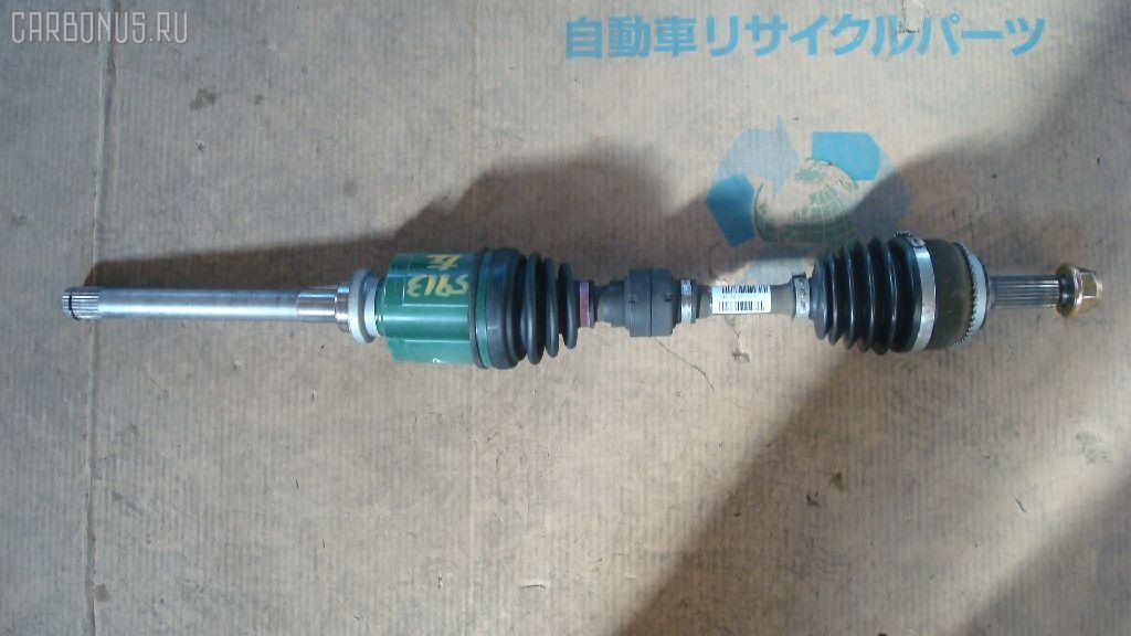 Привод MITSUBISHI AIRTREK CU2W 4G63. Фото 2