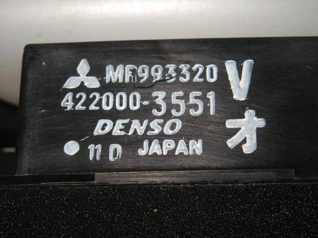 Радиатор ДВС MITSUBISHI COLT Z27A 4G15. Фото 7