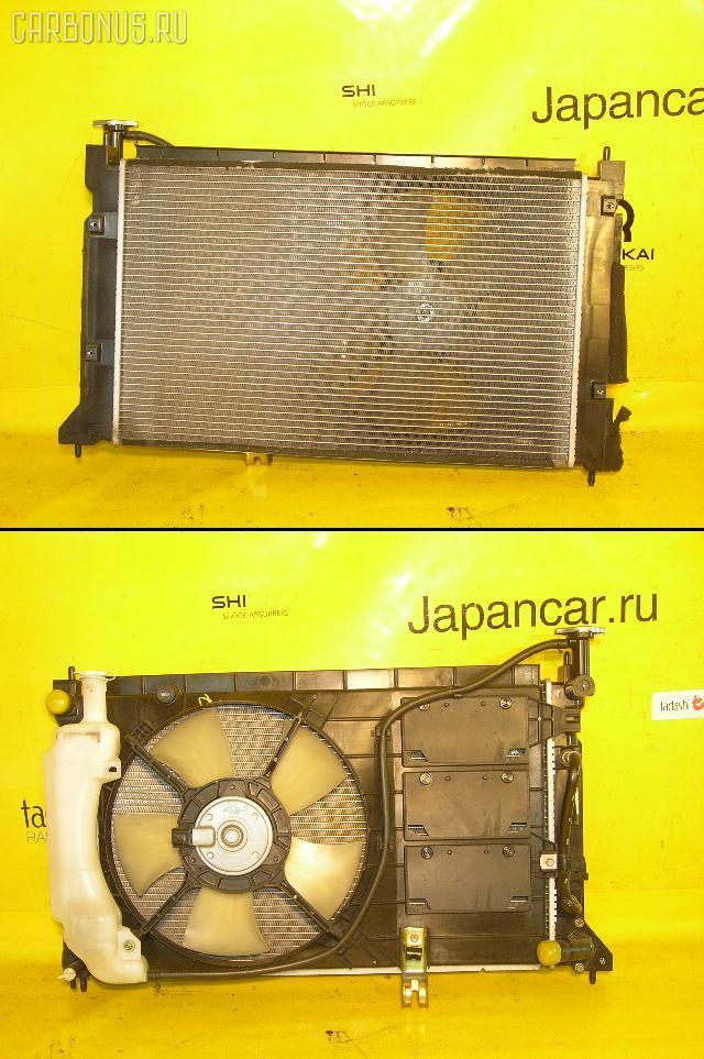 Радиатор ДВС MITSUBISHI COLT Z27A 4G15. Фото 6