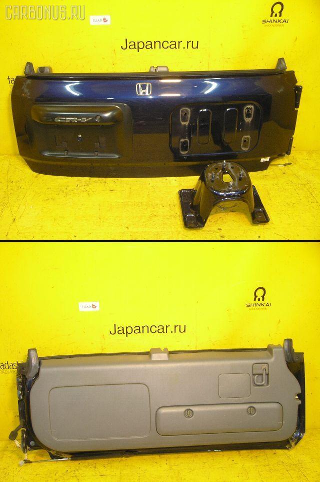 Дверь задняя HONDA CR-V RD1. Фото 1