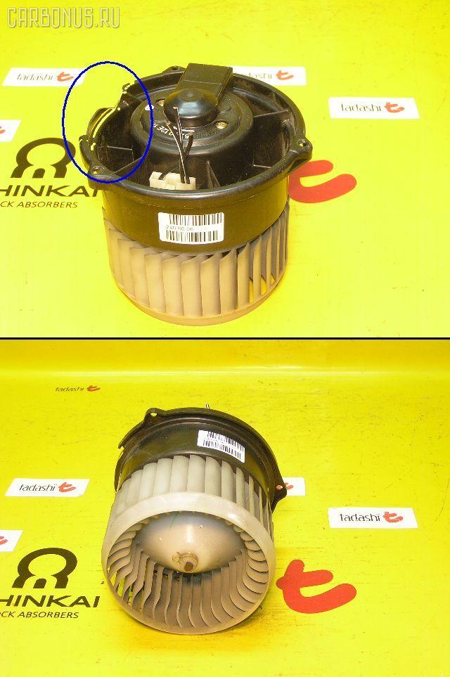 Мотор печки MITSUBISHI COLT Z21A. Фото 1