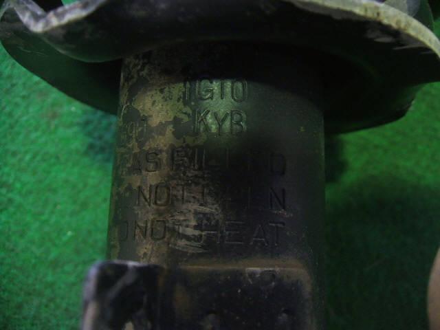 Стойка TOYOTA MARK II GX105 1G-FE. Фото 3