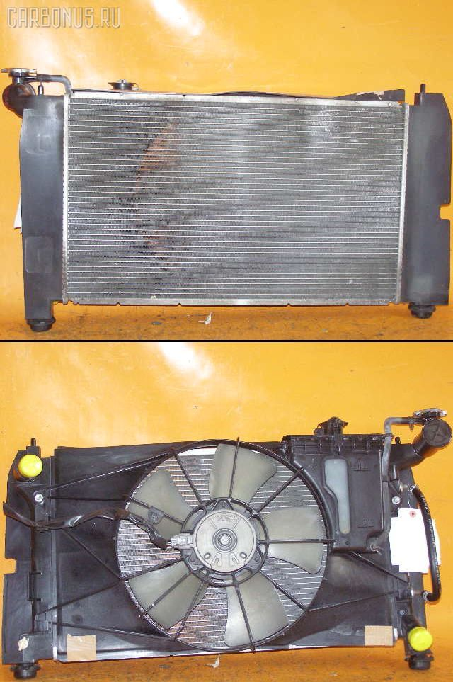 Радиатор ДВС TOYOTA COROLLA NZE124 1NZ-FE. Фото 10