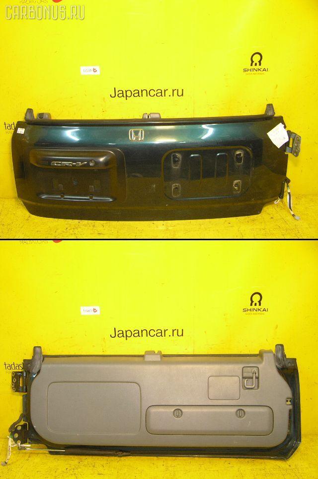 Дверь задняя HONDA CR-V RD1. Фото 5