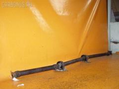 Кардан Mazda Atenza sport wagon GY3W L3-VE Фото 1