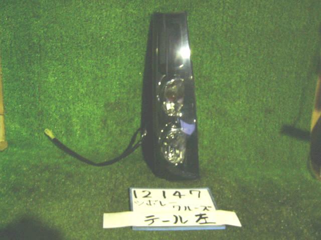 Стоп SUZUKI CHEVROLET CRUZE HR51S. Фото 5
