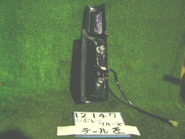 Стоп SUZUKI CHEVROLET CRUZE HR51S. Фото 4