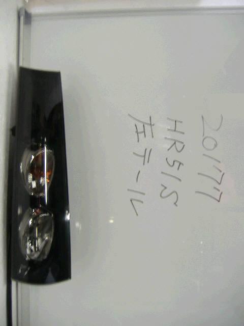 Стоп SUZUKI CHEVROLET CRUZE HR51S. Фото 7