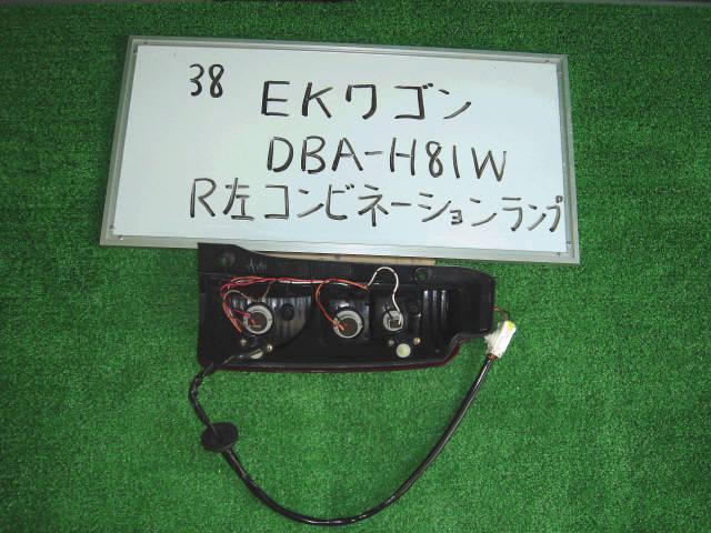 Стоп MITSUBISHI EK WAGON H81W. Фото 2