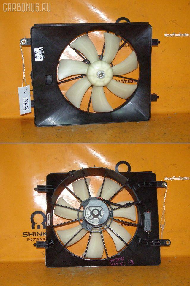 Вентилятор радиатора ДВС HONDA STREAM RN1 D17A. Фото 1