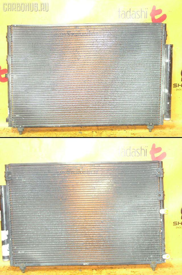 Радиатор кондиционера TOYOTA PROGRES JCG10 1JZGE. Фото 1