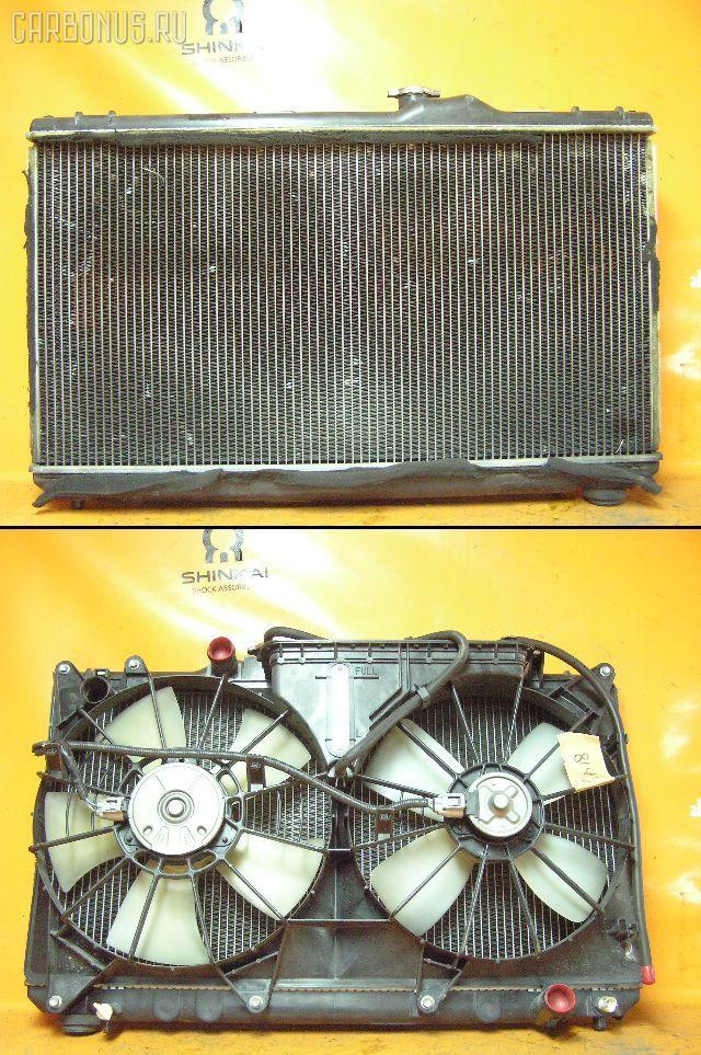 Радиатор ДВС TOYOTA ALTEZZA GXE10 1G-FE. Фото 1