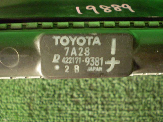 Радиатор ДВС TOYOTA NADIA SXN15 3S-FE. Фото 2