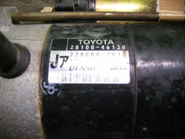 Стартер TOYOTA CROWN JZS151 1JZ-GE. Фото 2