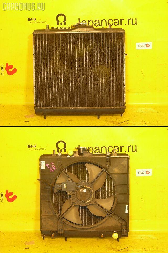 Радиатор ДВС MITSUBISHI PAJERO MINI H53A 4A30. Фото 1