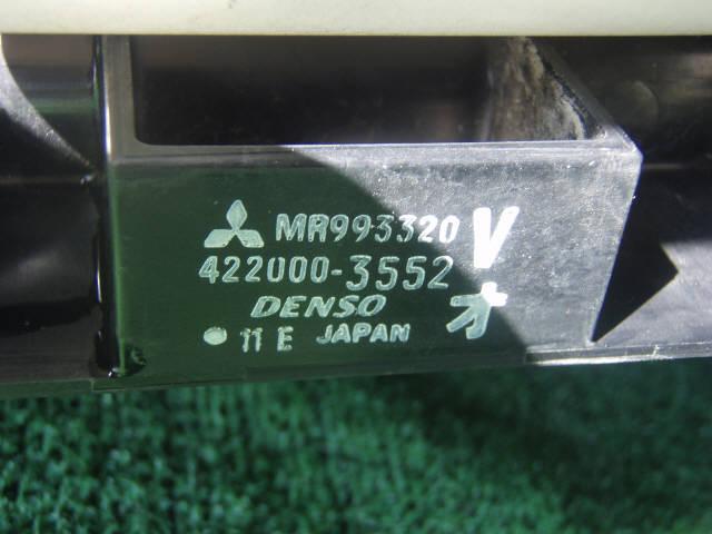 Радиатор ДВС MITSUBISHI COLT Z25A 4G19. Фото 10