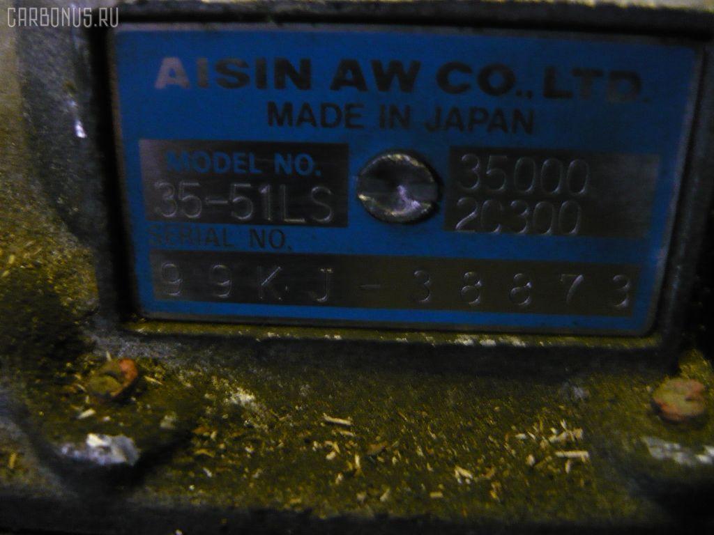 КПП автоматическая TOYOTA JZX100 1JZ-GE. Фото 3
