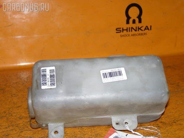 Бачок омывателя Nissan Safari WGY60 TB42E Фото 1