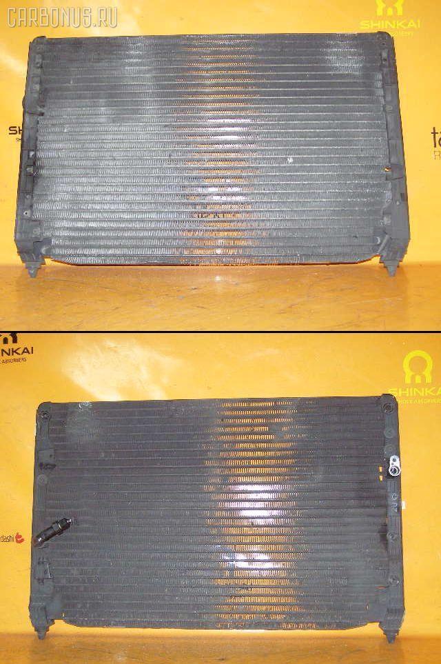 Радиатор кондиционера TOYOTA CROWN JZS151 1JZ-GE Фото 4