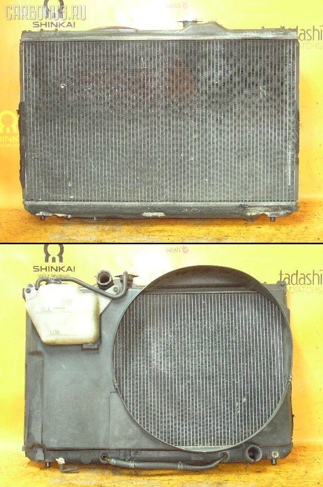 Радиатор ДВС TOYOTA CROWN JZS151 1JZ-GE. Фото 2