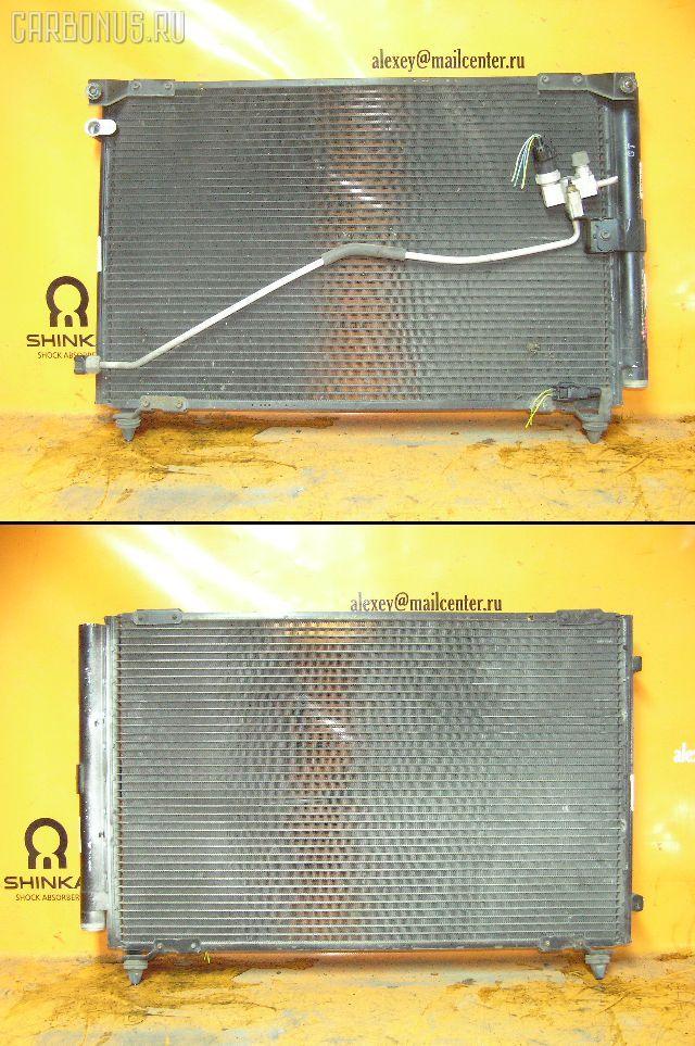 Радиатор кондиционера TOYOTA IPSUM SXM15G 3S-FE. Фото 3