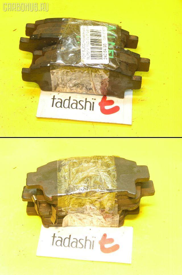 Тормозные колодки TOYOTA PROBOX NCP50V. Фото 1