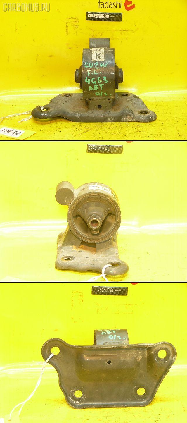 Подушка двигателя MITSUBISHI AIRTREK CU2W 4G63. Фото 1