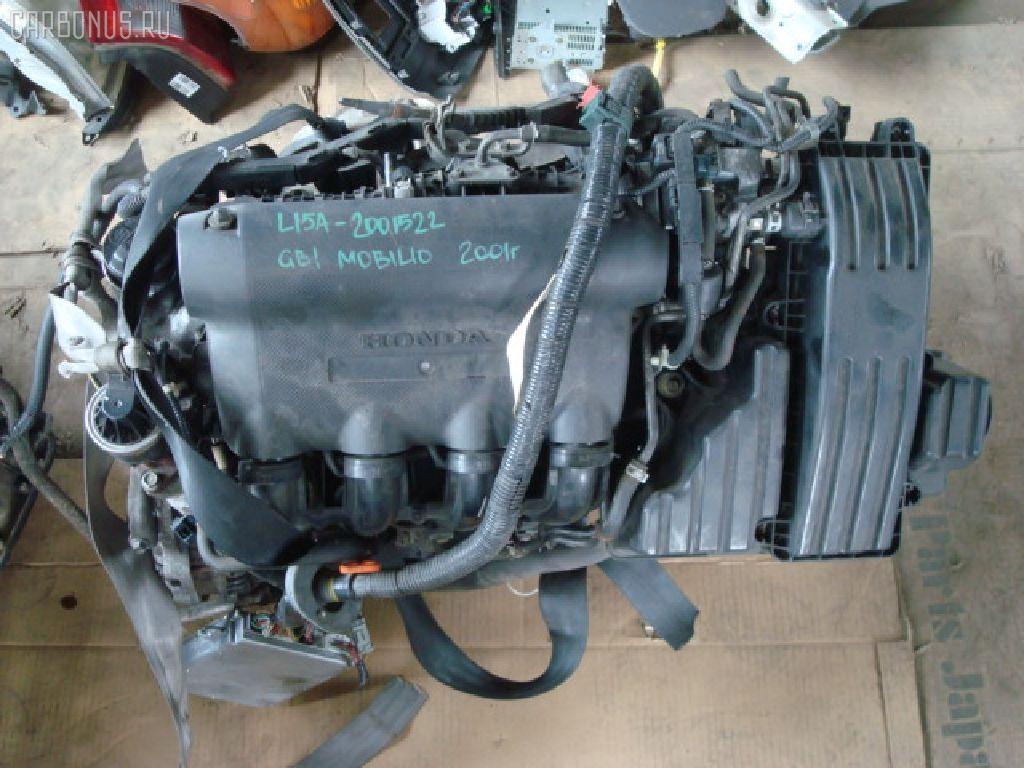Двигатель HONDA MOBILIO GB1 L15A. Фото 6
