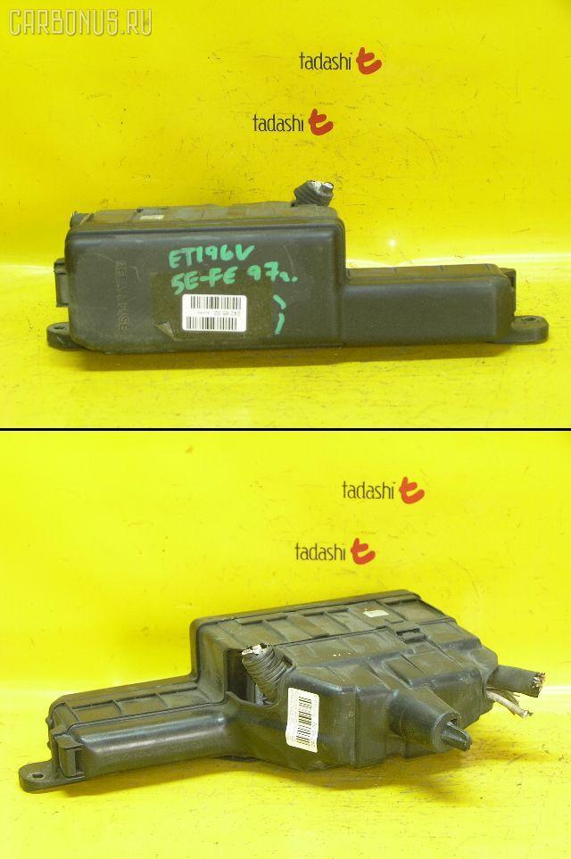 Блок предохранителей TOYOTA CALDINA ET196V 5E-FE. Фото 1