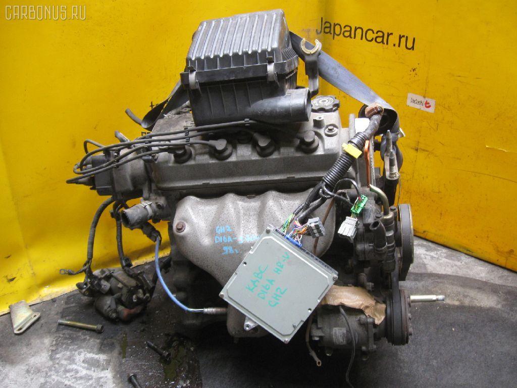 Двигатель HONDA HR-V GH2 D16A. Фото 6