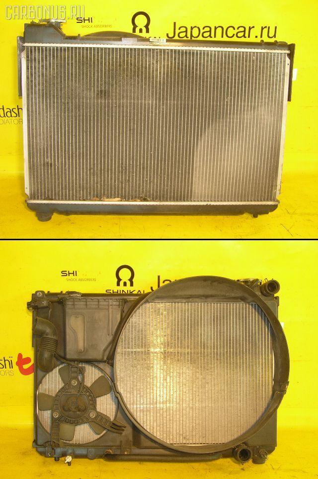 Радиатор ДВС TOYOTA CROWN JZS175 2JZ-FSE. Фото 4